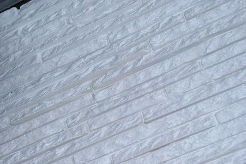 Interior Stone Cladding - Phrygian Rock